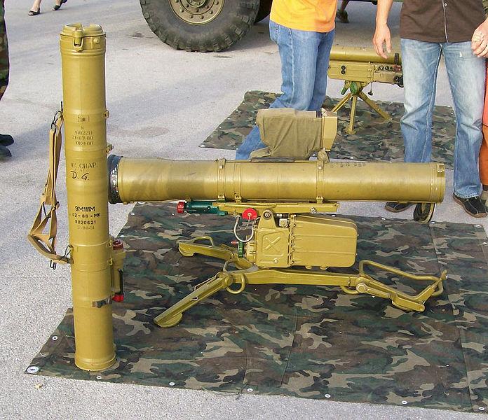 Sistem de lansare 9P135 cu rachete Fagot și Konkurs