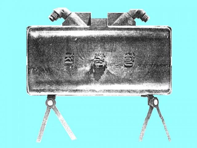 Type 66 - China